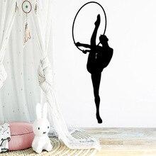 Exquis gymnastique autocollant mural autocollant mural décor à la maison décor à la maison enfants maison maison fête décor papier peint