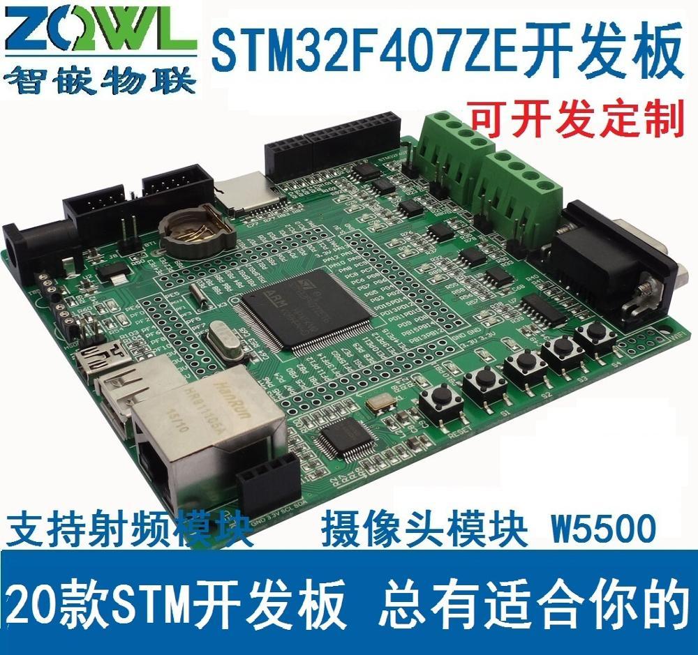 para Placa de Desenvolvimento Reforçada Ethernet 485 Rfid Stm32f407 – Can