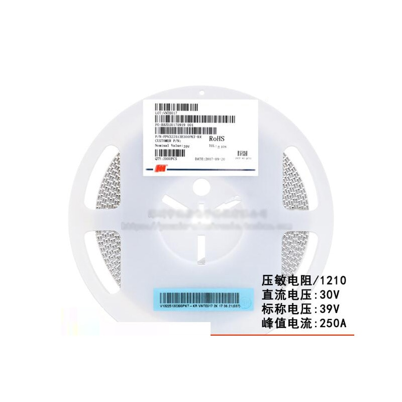 50 pçs/lote SMD 1210 Voltage Dependent Resistor VDR DC 42 30 V Tensão Nominal V FPV322513E300PKT Varistor Resistor