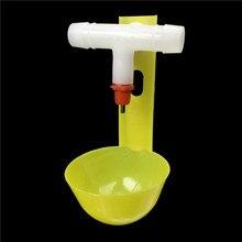 Tasse à boire automatique   Colonnes en acier, équipement doiseaux, équipement délevage de poulets, vente en gros