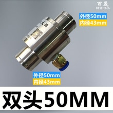 50MM Air Amplifier Pneumatic Vacuum Conveyor Pneumatic Extraction, Smoke Evacuation, Pneumatic Cooling