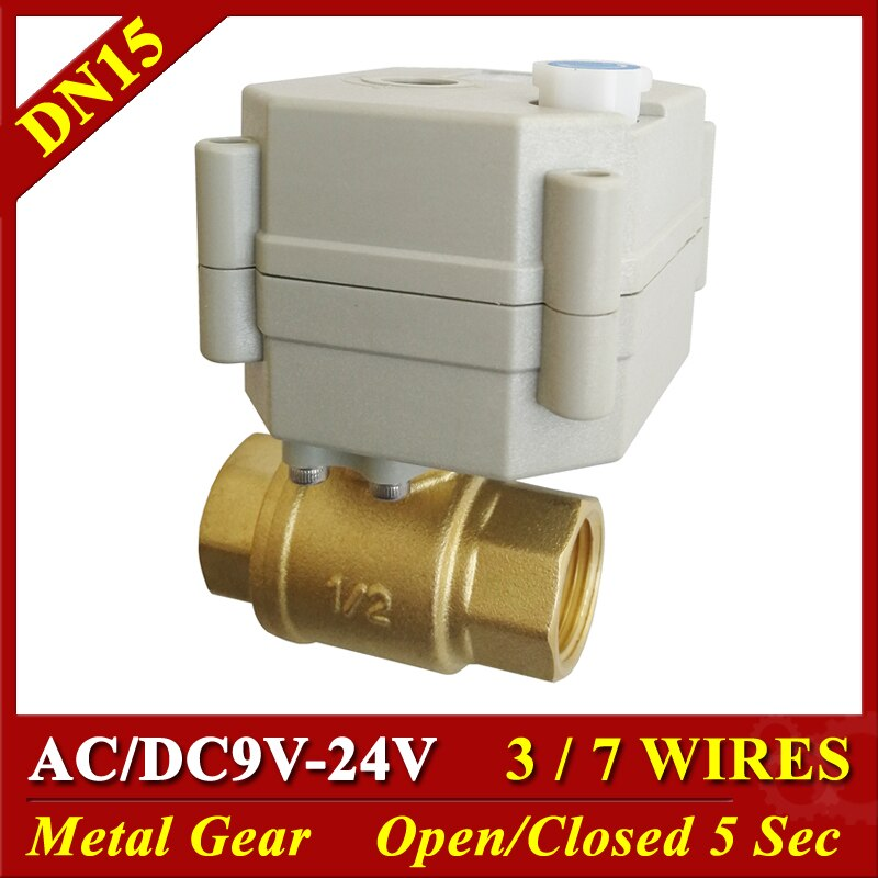 1/2 latón válvula eléctrica AC DC 9 V 12 V 24 V 2 DN15 válvula de bola eléctrica 3/7 alambres motorizado válvulas de Metal Gear en/de 5 segundos