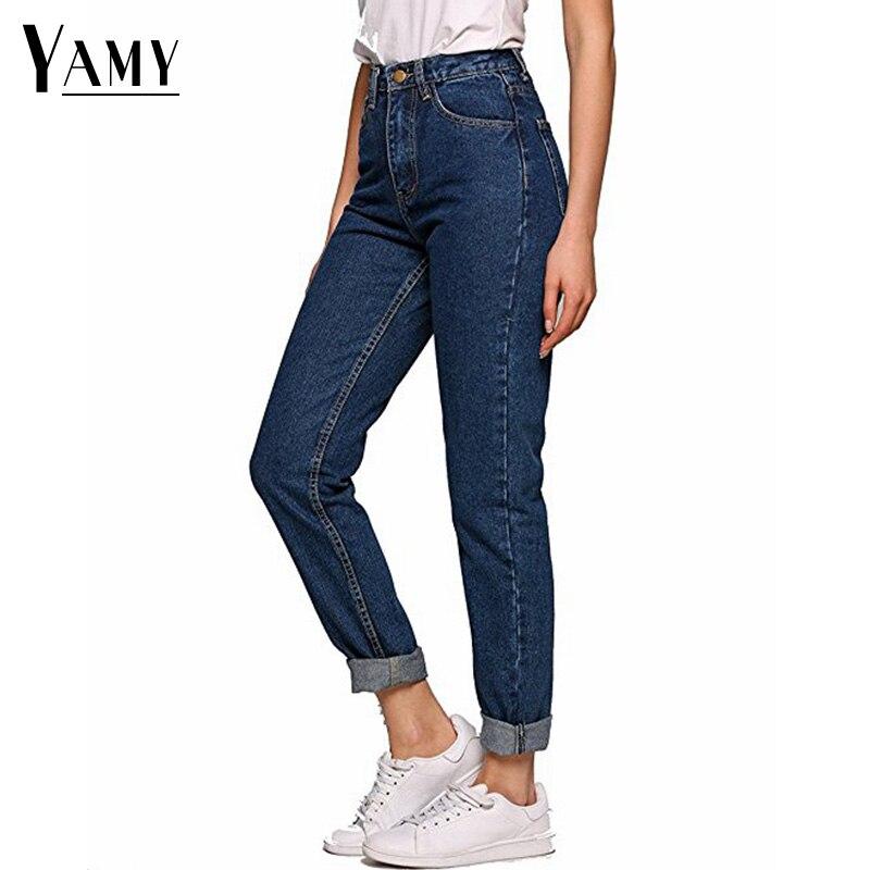 2020 estilo coreano mujeres lápiz denim Pantalones de alta cintura jeans Mujer casual vintage jeans boyfriend mom jeans azul claro streetwear