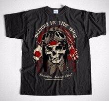 Мужская футболка для фитнеса Rocker 33 S-3XL, футболка с принтом «Skull Rider Route 66», Байкерская футболка с принтом «измельчитель» на заказ, 2019