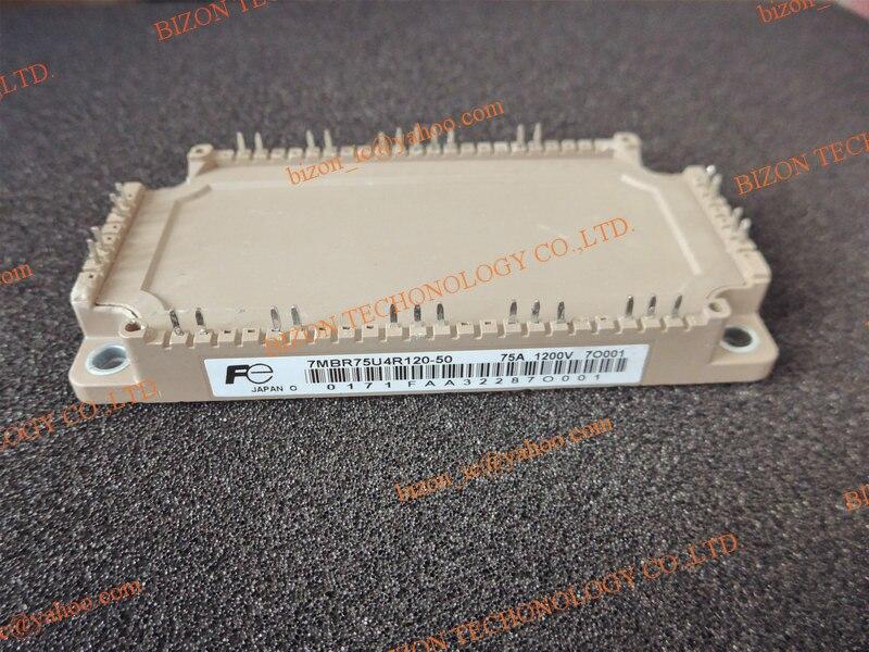 7MBR75U4R120-50