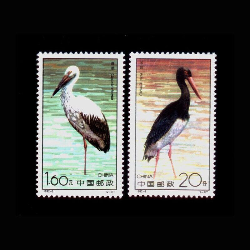 La cigüeña 2 piezas, China pájaros raros imprimir In1992-2 para coleccionar sellos de correo de China