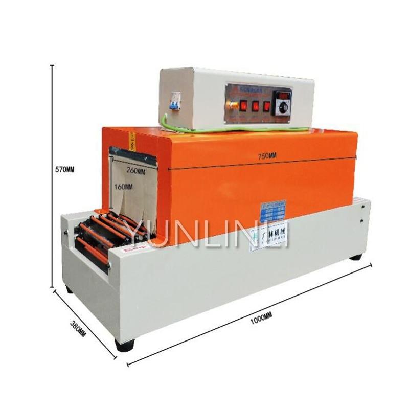 Heat Shrinkable Film Sealer Automatic Blister Machine Retractable PVC Shrink Film Heat Sleeve Plastic Packaging Machine BS-260