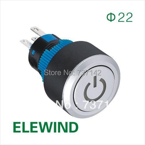 Trancando botão interruptor ELEWIND 22mm símbolo do Poder (PB223WY-11ZT/B/12 V Com o símbolo do poder)