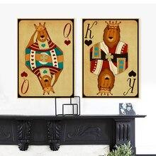 Покерный Король Королева печать постер абстрактный Мультфильм Лев, рисунок на холсте винтажный домашний декор на холсте Современные насте...