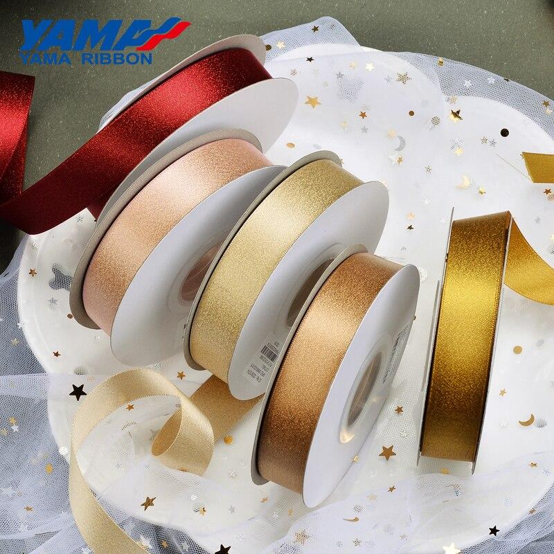 Cinta de satén YAMA Gold Purl 3mm 1/8 pulgadas 500 yardas/rollo para decoración de boda o fiesta hecho a mano regalos artesanales de rosas
