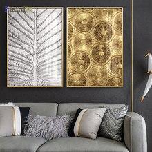 Toile peinture murale Bronze rétro or   Vintage, Chassical, décor de maison, toile, peinture artistique de luxe, salon, Art imprimé minimaliste