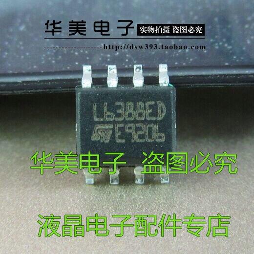 L6388ED alta tensão motorista meia-ponte chip IC SMD SOP-8
