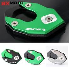 Para kawasaki ZX6R ZX-6R 2009-2014 motocicleta de aluminio CNC soporte lateral Kickstand soporte placa pie Pads protector cubierta