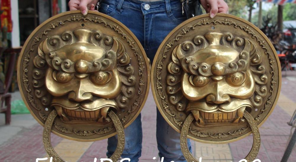 "18 ""bronce, feng-shui Foo perro bestia custodia León Leo la aldaba de puerta de la puerta de par"