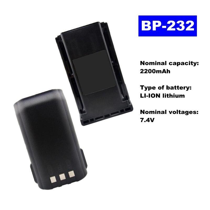 7.4V 2200mAh/2600mAh LI-ION Radio Battery BP-232 For ICOM Walkie Talkie Icom IC-A14 IC-A14S IC-F14 IC-F16S IC-F25 Two Way Radio