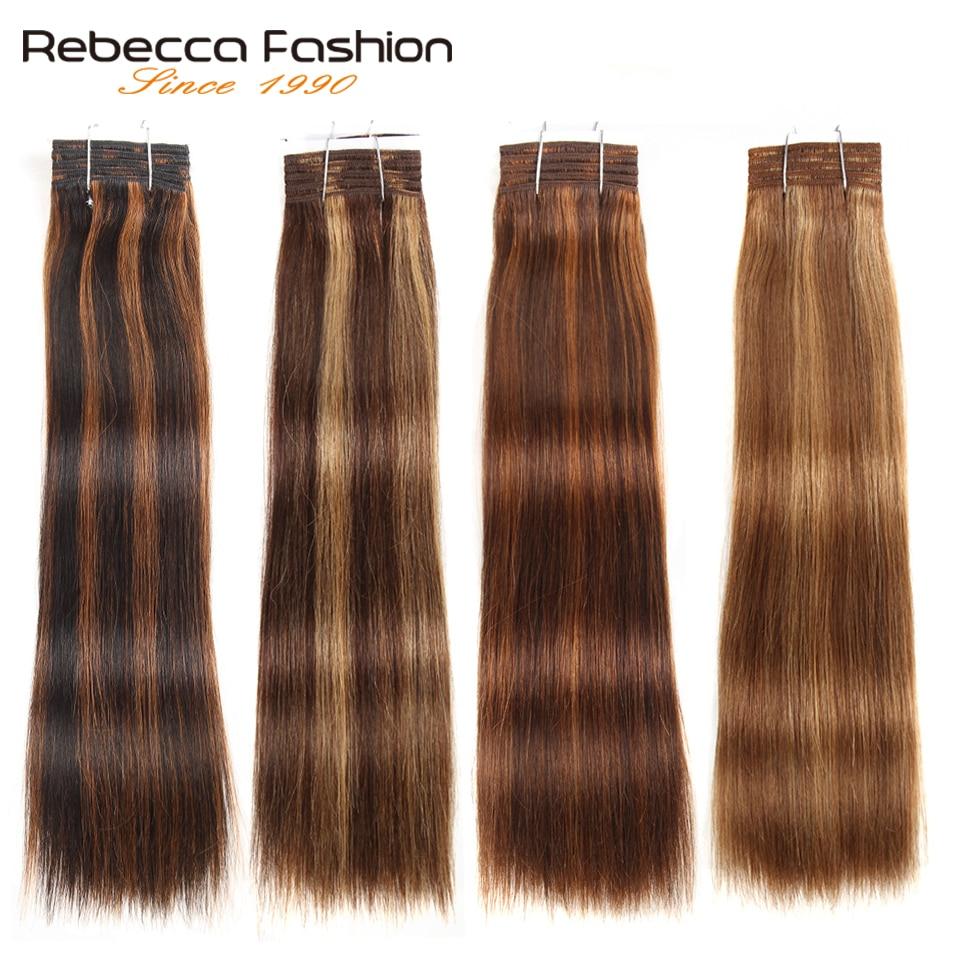 ريبيكا مزدوجة تعادل الشعر 113g البرازيلي ريمي حريري مستقيم نسج الشعر البيانو البني 613 شقراء الألوان حزم الشعر البشري 1 قطعة
