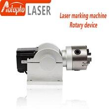 Accessoire de gravure rotatif avec mandrins Dia Max. 80 100 125mm pour Machine de marquage Laser