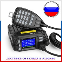 QYT  KT-8900D VHF UHF Mobile Radio 2 way radio Quad Display Dual band Mini Car radio 25W Walkie talkie KT8900D