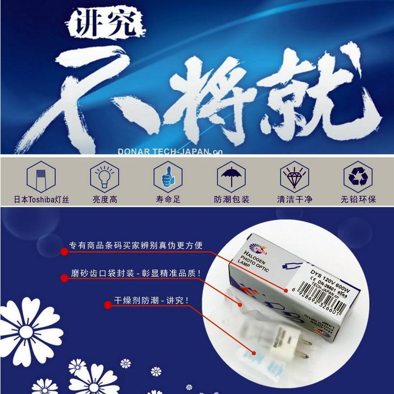 DONAR DN-26601 120V 600 W/120V600W DYS/DYV/BHC JCD120V-600W bombilla halógena película proyector lámpara de techo envío gratis por epacket
