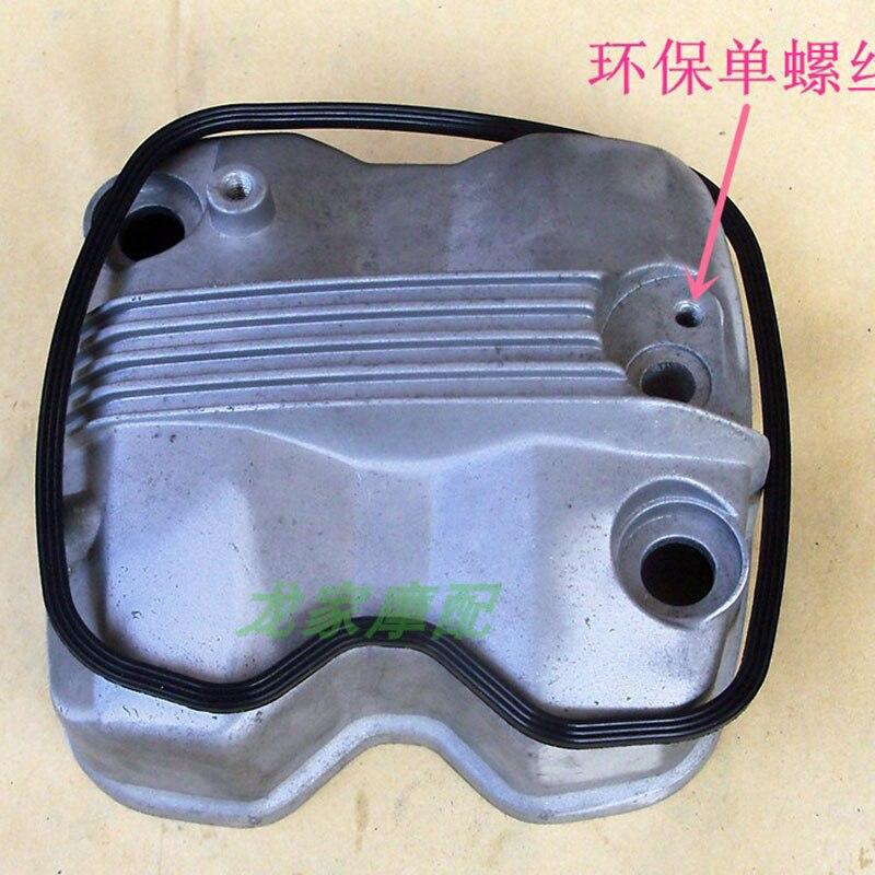 Крышка головки цилиндра мотоцикла с прокладкой для HONDA CG 150 TITAN JOB CARGO SPAORT CG150 2004-2011