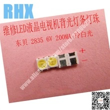 200 pièce/lot pour réparation Konka Changhong Amoi LCD tv LED rétro-éclairage Article lampe SMD LED s 2835 6 V blanc froid diode électroluminescente