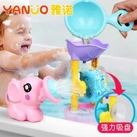 childrens play water beach toys baby bathroom swimming pool bath parent child interactive shower water toy set