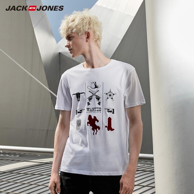 JackJones, Camiseta 100% de algodón para hombre, Camiseta cómoda estampada de manga corta estilo playero 219201503