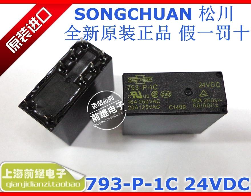 793-P-1C-24VDC 793-P-1C dc24vリレー