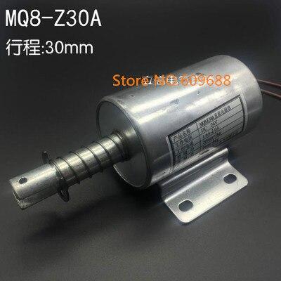 30 مللي متر 12 كجم المغناطيس الملف اللولبي الكهربائي MQ8-Z30A دفع سحب نوع DC12V DC24V