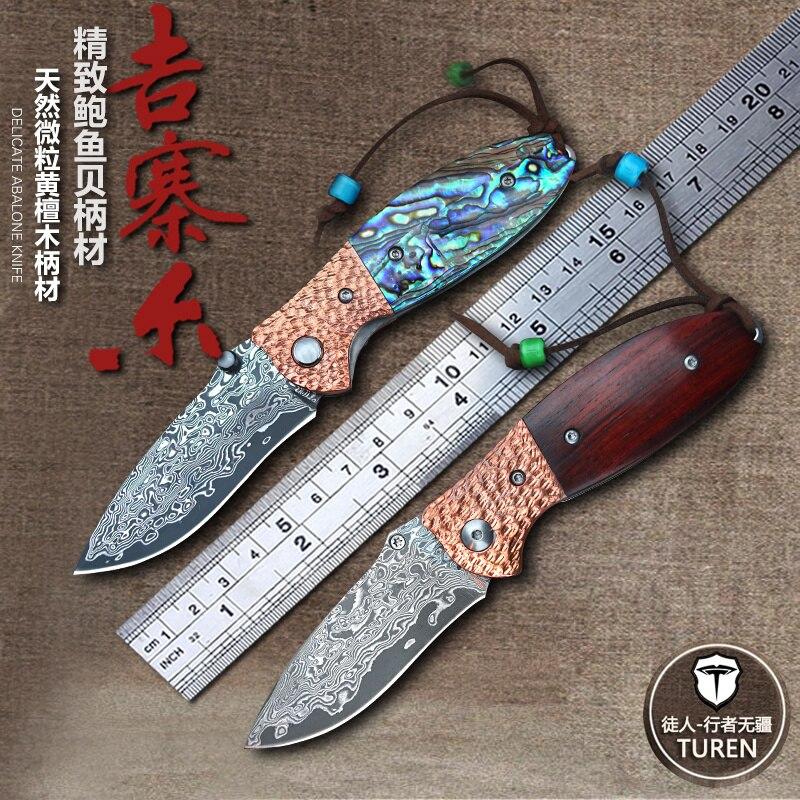 59HRC ręcznie VG10 ze stali damasceńskiej nóż kieszonkowy żółty sandały/na abalone shell uchwyt z warzyw skóry garbowanej płaszcza nóż