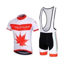 KEYIYUAN feuille dérable hommes vélo vêtements équitation vêtements dété cyclisme Jersey bavoir ensemble court S-5XL