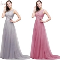 2019 elegant tulle applique burgundy pink long bridesmaid dresses a line sleeveless wedding guest dress formal party gown