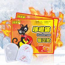 5 paires (10 pièces) autocollant chauffe-pied Patch de chaleur durable hiver garder le corps au chaud pâte tampons outil de soin des pieds