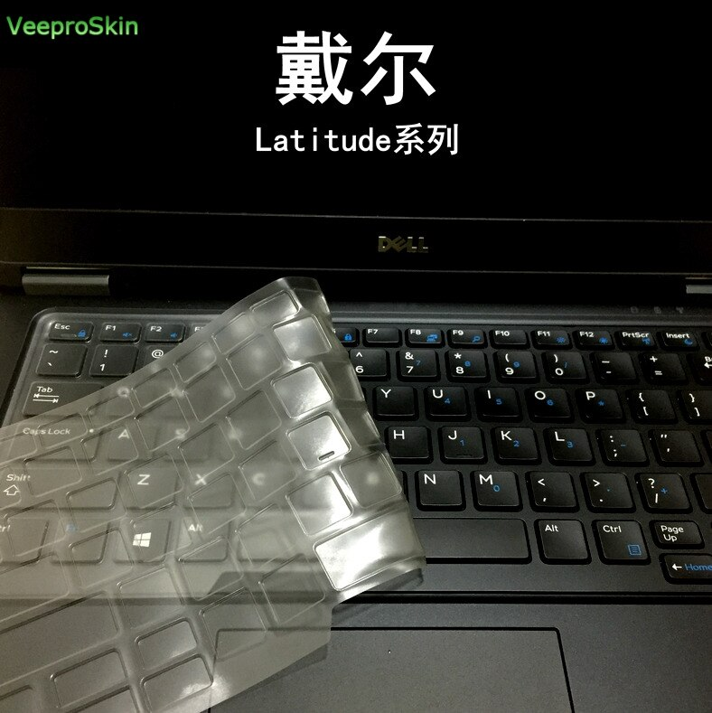 Чехол для клавиатуры ноутбука DELL Latitude E6440 E6430 E6420 E6320 E6330 E6220 E6230 E5430 E5420 E7440 E7240 E5440 E7450 E7470