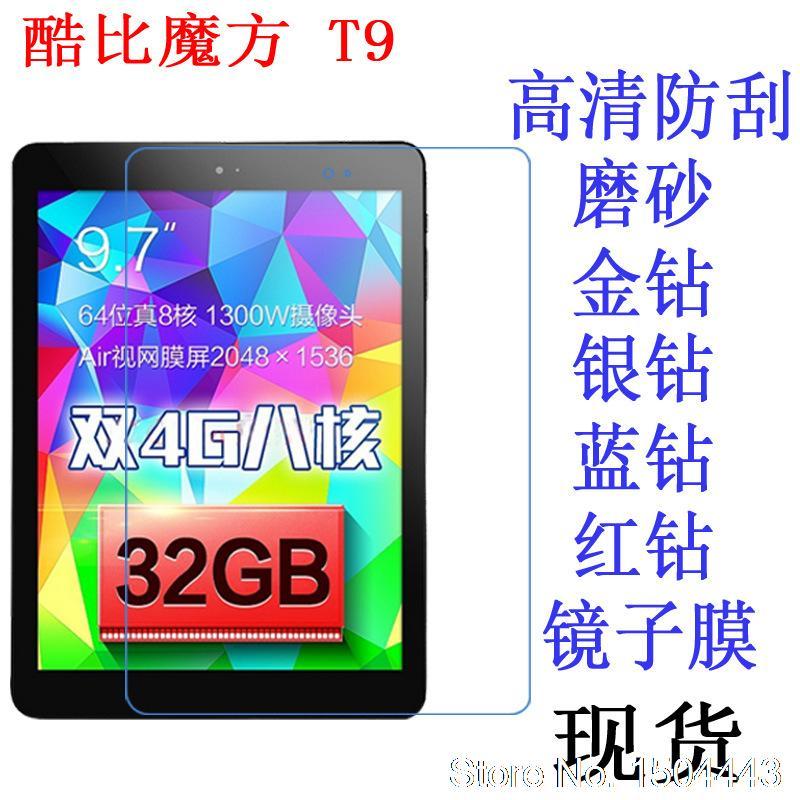 Funda protectora de pantalla LCD HD transparente/mate para tableta Cube T9 de 9,7 pulgadas