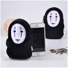 HOT Japanese Anime Spirited Away No Face Man Faceless Man Plush Cartoon Pocket Money Purse Coin Card Bag Kawaii 10CM Functional