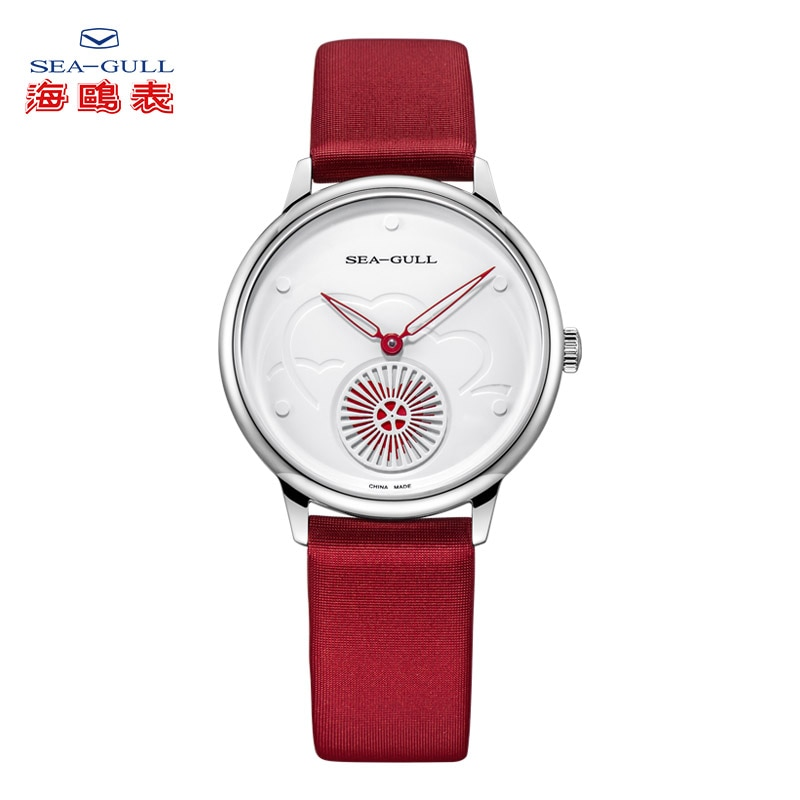 Seagull Watch Automatic Mechanical Watch  30m Waterproof Leather Valentine  Watches 813.96.6024L enlarge