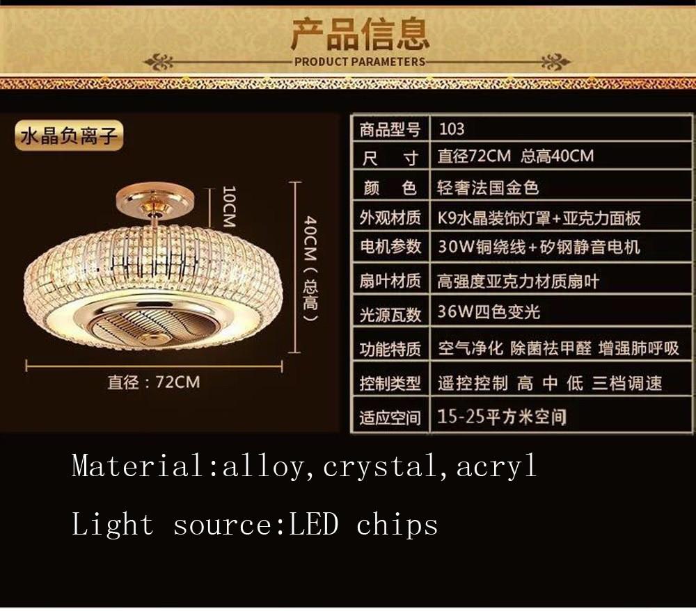 LED Ceiling Fans light k9 crystal alloy fan lamp 1220V 72cm ceiling lamp Remote Control dimmer golden  - buy with discount