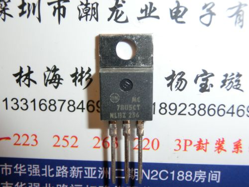 10Pcs MC7805CTG MC7805CT MC 7805CT TO220