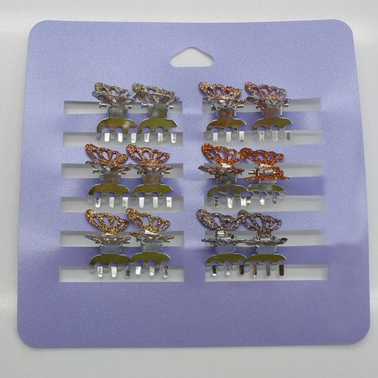 12 Pcs butterfly hair clips glitter metal headwear littel hollow out hair claws for women girls hair accessories
