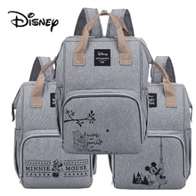 Bolsa de pañales para mamá de Disney, mochila multifunción de gran capacidad para cochecito, mochila impermeable para el cuidado de bebés para mamá, mochila de viaje
