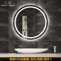 nordic hand washing bathroom wall mounted led light emitting mirror round with light toilet mirror intelligent bathroom mirror