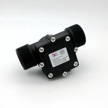 DN32 Water Flow Meter Sensor Switch G5/4 Thread Port Industrial Flowmeter