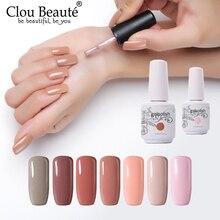 Clou Beaute Gel vernis à ongles nu rose rouge imbiber UV Gel vernis 47 couleur laque paillettes Base et couche de finition Nail Art manucure