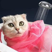 Mesh Cat torebka kąpielowa koty pielęgnacja worki do prania kot kąpiel worek higieniczny bez zarysowań gryźć ograniczenia artykuły dla kotów obcinanie paznokci YT0015