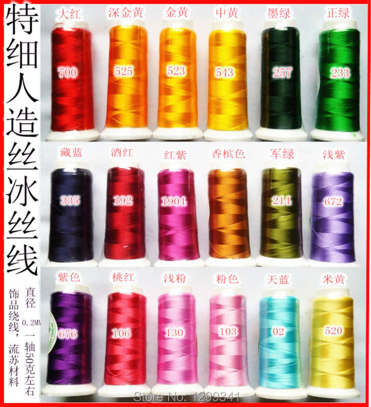 CNUM J002 cordón anudado/seda de hielo, borlas ultrafino para/diámetro 0,01in, longitud 929.57yd/10 Uds. Por lote/42 colores disponibles