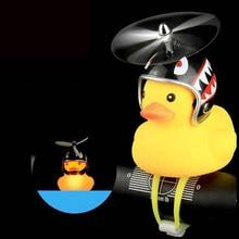 Cloche de vélo tête de canard lumière Vibration lumière jaune hélice petit jaune canard casque bambou libellule canard forme enfants jouets