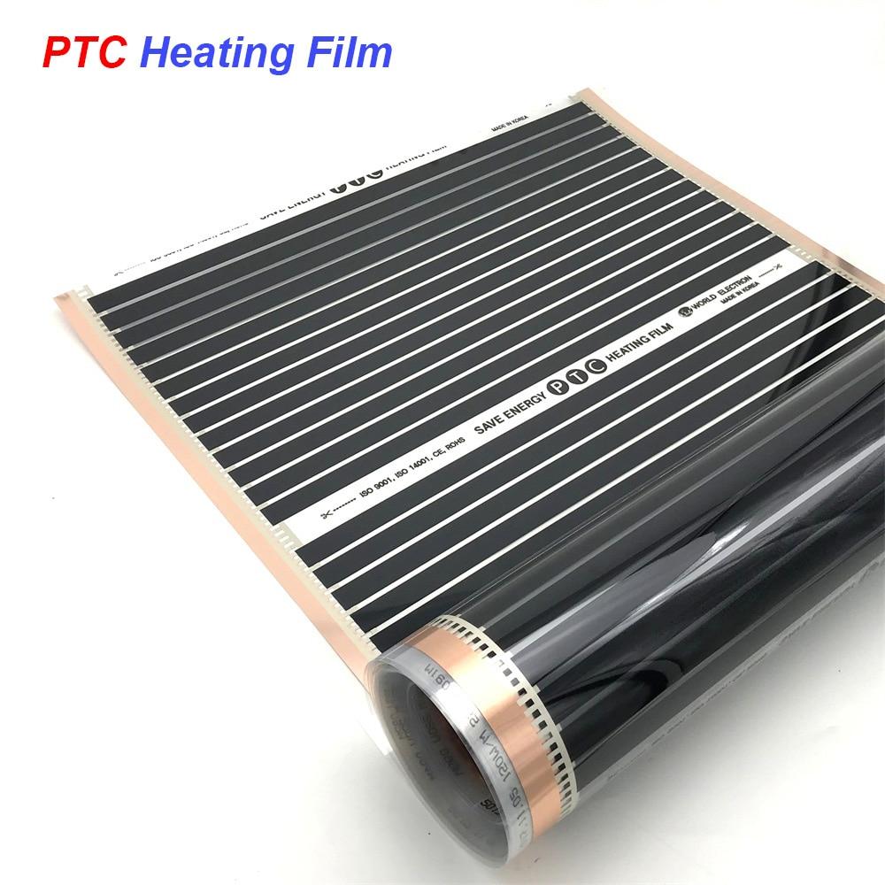 Sistema de calefacción por suelo radiante saludable y Confortable onda de infrarrojo lejano 8 ~ 16 um bajo consumo de energía ahorro de energía PTC película de calentamiento