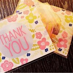50 шт 100 шт 10*13 см Спасибо конфеты печенья мешки свадьба Вечеринка День благодарения Подарочный пакет пластиковый упаковочный пакет для печенья