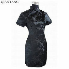 Robe traditionnelle chinoise noire Mujer Vestido femmes Satin Qipao Mini Cheongsam fleur taille S M L XL XXL XXXL 4XL 5XL 6XL J4039